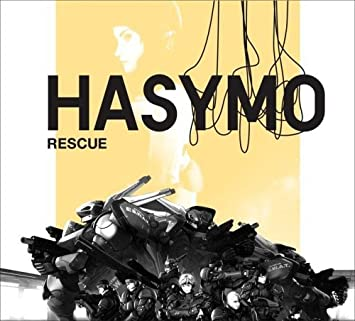 amazon rescue rydeen 79 07 hasymo yellow magic orchestra shiho