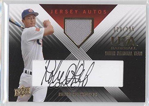 robert refsnyder 20 295 baseball card 2008