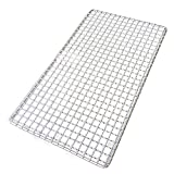 Loghot Stainless Steel Multi-Purpose Cross Wire Round Steaming Cooling Barbecue Grills/Racks/Pan Grate/Carbon Baking Net,9.85x7.88 In