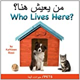 Who Lives Here? (Arabic/English), Kathleen Rizzi, 159572351X