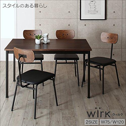 天然木パイン無垢材ヴィンテージデザインダイニング Wirk ウィルク ダイニングテーブル W75 ブ B07CCMHNJ8