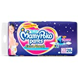 Mamy Poko Pant Style Extra Large Size Diapers (28 Count)