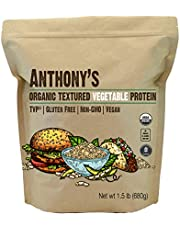 Anthony's Organic Textured Vegetable Protein, TVP, 1.5 lb, Gluten Free, Vegan, Made in USA, Unflavored