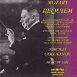 Wolfgang Amadeus Mozart : Requiem (Moscow 1951)