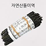 Natural Picked Seaweed 200g Korea