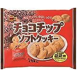 ブルボン チョコチップソフトクッキー 240g