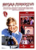 Murder, She Wrote 01 [DVD] (IMPORT) (No English version)