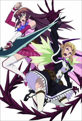 World Destruction Vol.5 [Japan Import: