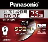 PANASONIC Blu-ray BD-RE Rewritable Disk | 25GB 2x Speed | 5 Pack Ink-jet Printable (Japan Import)