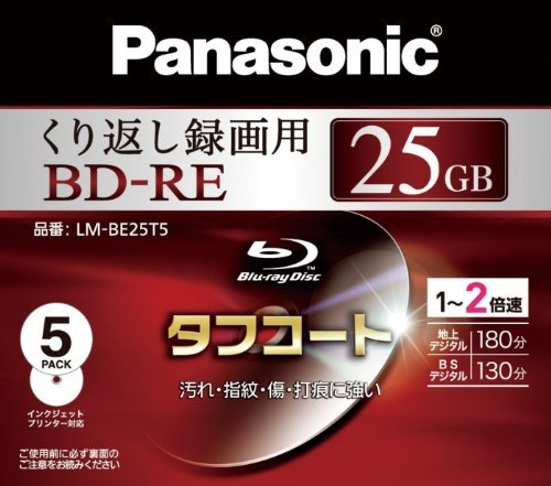 PANASONIC Blu-ray BD-RE Rewritable Disk | 25GB 2x Speed | 5 Pack Ink-jet Printable (Japan Import) by Panasonic