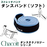 Chacott ダンスバンド ソフト