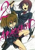 ARACHNID - Vol.2 (Gangan Comics JOKER) - Manga
