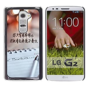 Dragon Case - FOR LG G2 - you must very hard - Caja protectora de pl??stico duro de la cubierta Dise?¡Ào Slim Fit