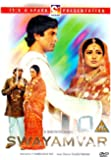 Swayamvar [DVD]