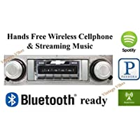 Bluetooth Enabled 1966-1967 Chevelle USA-630 II High Power 300 watt AM FM Car Stereo/Radio