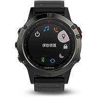 GARMIN佳明fenix5 多功能光电心率GPS手表运动户外登山骑行游泳跑步智能腕表(表盘尺寸:47mm/1.2寸)