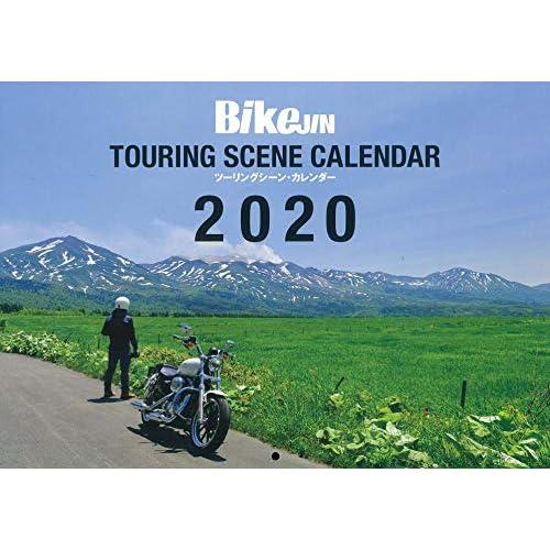 BikeJIN 2020年1月号 付録