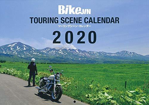 BikeJIN 2020年1月号 画像 B