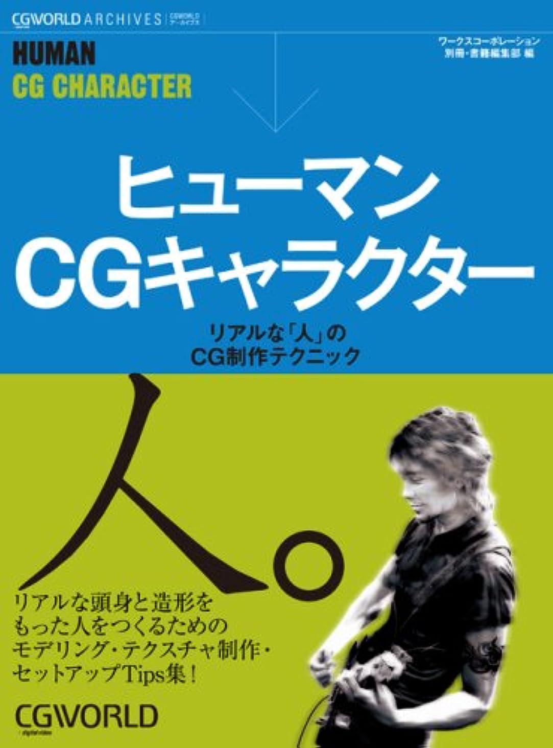 休日高く競争力のあるAzPainter2 CGイラスト講座 (I?O BOOKS)