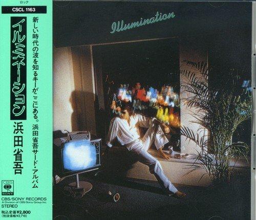 浜田省吾アルバムIllumination