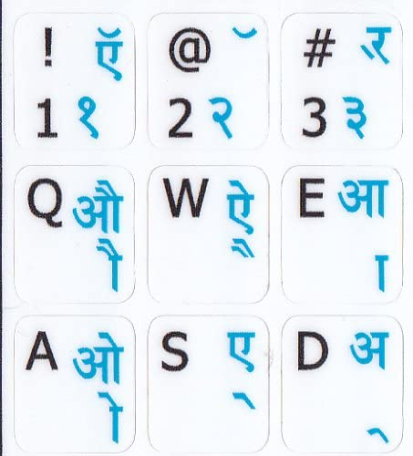 MAC Hindi English Keyboard Sticker for Computer White