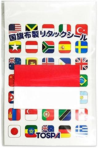 [スポンサー プロダクト]世界の国旗柄 シール・ステッカー インドネシア国旗柄【28×42mm マイクロファイバー製】
