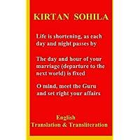 Kirtan Sohila - English Translation & Transliteration :