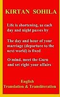 Kirtan Sohila - English Translation &