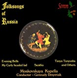Folksongs of Russia / Various