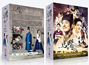 The Kings Doctor / Horse Doctor Korean Tv Drama DVD (12 Dvds Complete Set)with English Subtitle (Ntsc All Region)
