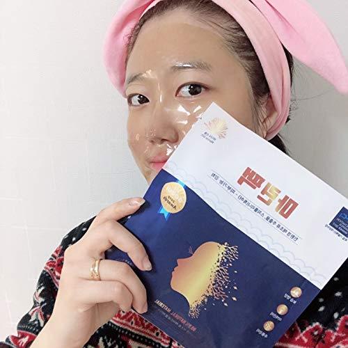 51vAgYpfpVL Wholesale Korean cosmetics supplier.