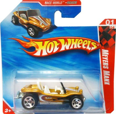 Mattel 2010 Hot Wheels MEYERS MANX (Metallic Gold) #175/2...