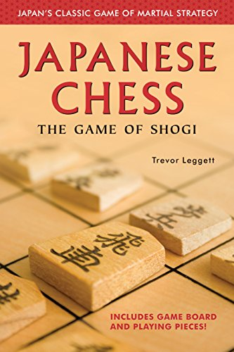 Japanese Chess - 4