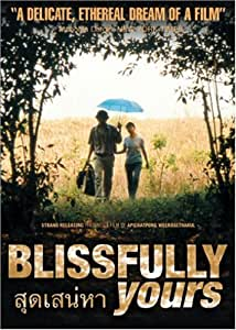 Blissfully Yours [Import]