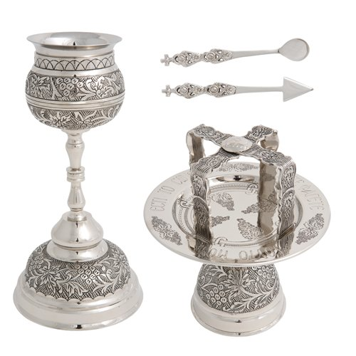 Holy Communion Engraved Nickel Plated Chalice 5 Pieces Set: Chalice, Lance, Paten, Spoon and Star (380 -