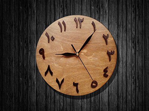 Clock arabic style (wooden) - different colors, 2 sizes - 24(9.45 in) and 30 cm (11.81 - Priority Time Delivery Mail Express