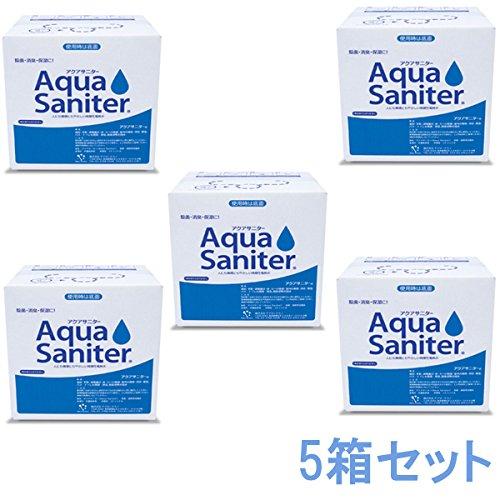 ずっと気になってた AquaSaniter 微酸性電解水 5個セット (5) 微酸性電解水 10リットル 次亜塩素酸用超音波加湿器に入れて空間除菌消臭 (5) 5 5 B07CV54P6X, 鶴居村:5832f453 --- irlandskayaliteratura.org