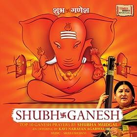 Amazon.com: Visarjan Geet: Shubha Mudgal: MP3 Downloads