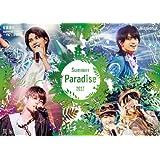 【早期購入特典あり】Summer Paradise 2017[DVD] (オリジナルB3サイズポスター付き)