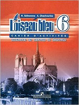 Book L'oiseau bleu 6: Cahier d'activites: Exercices en lecture et ecriture / Frantsuzskiy yazyk. 6 klass. Sbornik uprazhneniy. Chtenie i pismo
