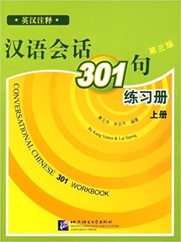 Book Conversational Chinese 301 (3rd Ed.), Vol. 1: Workbook (English and Chinese Edition) by Kang Yuhua (2008-11-11)