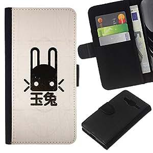 JackGot ( Gato japonés ) Samsung Galaxy Core Prime la tarjeta de Crédito Slots PU Funda de cuero Monedero caso cubierta de piel