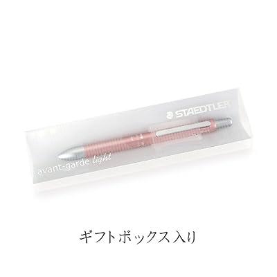Japan NEW Staedtler multi-function pen avant-garde light carriers blast black..