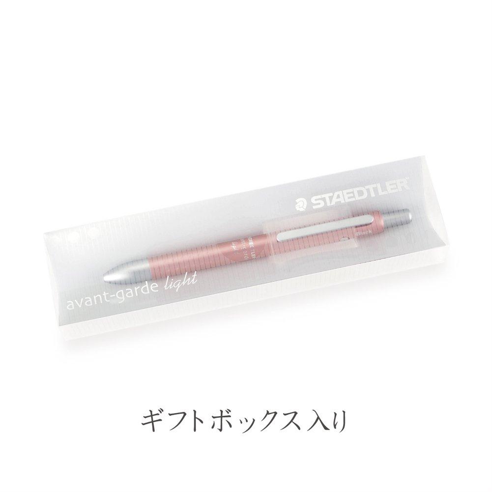 927AG-BB Red Ink Ballpoint Pen Plus 0.5mm Mechanical Pencil Staedtler Multi Function Avant Grade Blast Black
