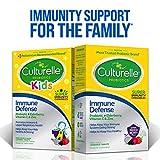 Culturelle Kids Immune Defense, Probiotic