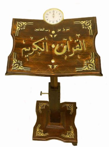 Quran Holder Book Stand For Quran Buy Online In Uae