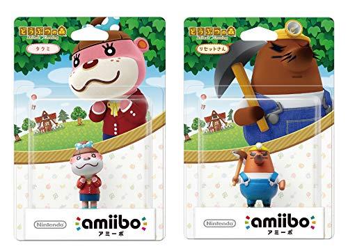 NINTENDO SWITCH-SWITCH LITE-WIIU-3DS 용 2 팩 세트(LOTTIE | MR.RESETTI)(ANIMAL CROSSING SERIES)(일본 수입)