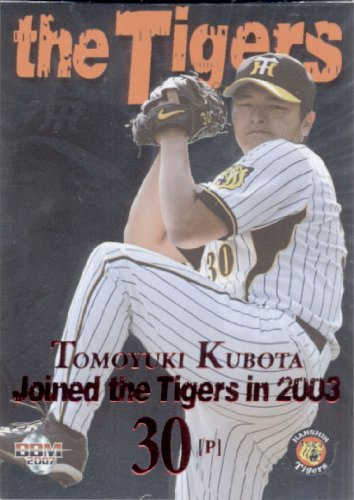 BBM2007 阪神タイガース Joined Tigeres in same year No.JT8 久保田智之の商品画像