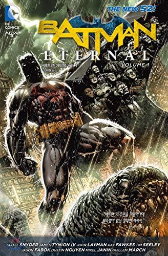 Batman eternal Vol. One (Korean Edition) (Batman Eternal 1)