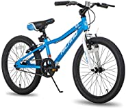 Hiland 20 Inch Kids Bike Bicycle for Ages 5 6 7 8 9 Years Old Boys Girls